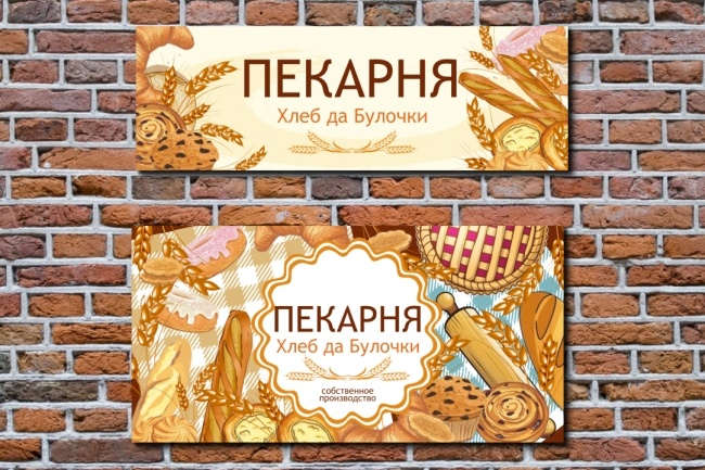 Яркий, броский баннер 3 - kwork.ru