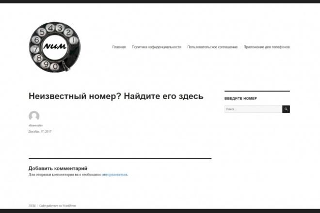 Создам программу для ПК 1 - kwork.ru