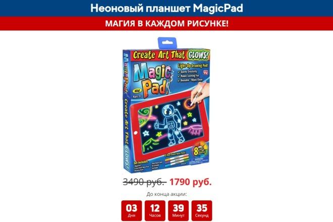 Копия сайта, landing page + админка и настройка форм на почту 81 - kwork.ru