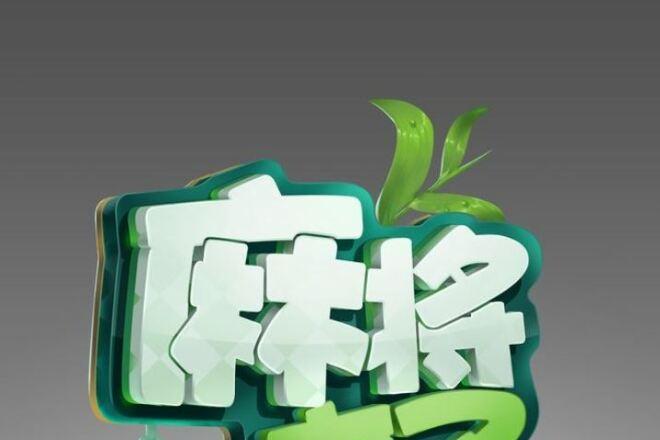 Разработка красивого лого 19 - kwork.ru