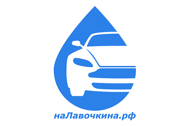 Разработаю логотип в 3 вариантах + визуализация в подарок 25 - kwork.ru