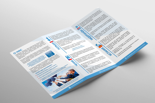 Дизайн брошюры, буклета 22 - kwork.ru