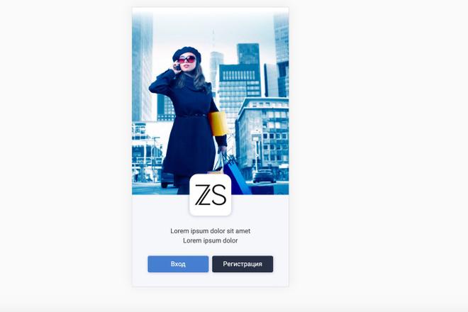 Конвертирую Ваш сайт в удобное Android приложение + публикация 45 - kwork.ru