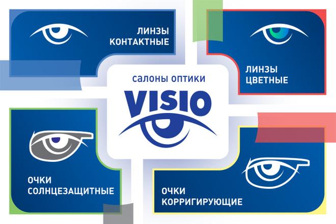 Лого бук - 1-я часть Брендбука 2 - kwork.ru