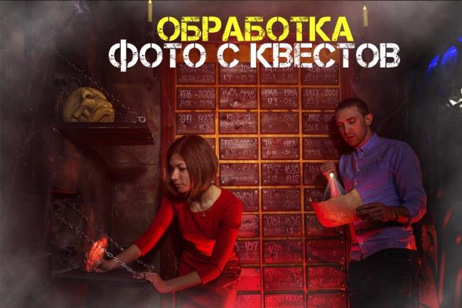 Профессионально обработаю фотографию 46 - kwork.ru