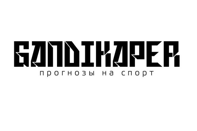 Конвертирую Ваш сайт в удобное Android приложение + публикация 20 - kwork.ru