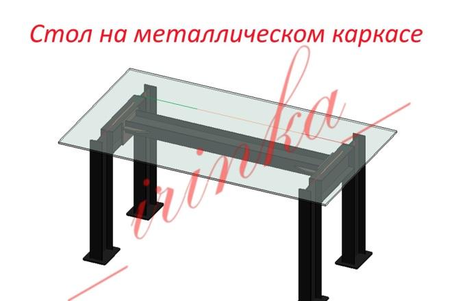 Выполню dwg чертежи в AutoCAD 1 - kwork.ru