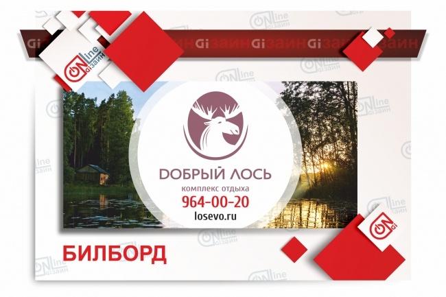 Разработка этикетки 13 - kwork.ru