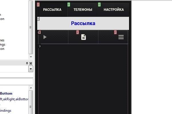 Напишу несложное приложение на Андроид 9 - kwork.ru