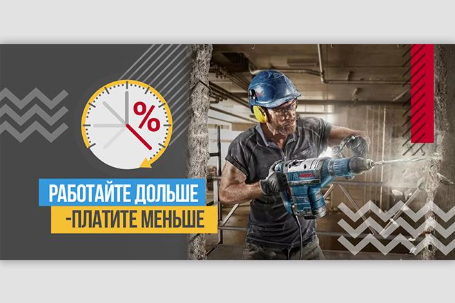 Баннер на сайт 42 - kwork.ru