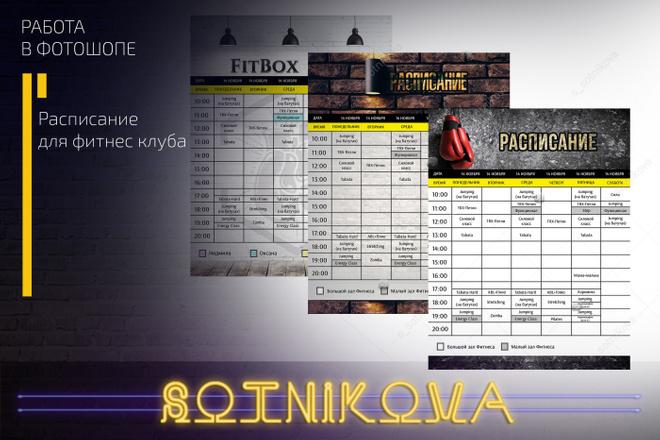 Выполню работу в фотошопе 7 - kwork.ru