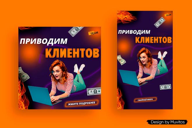 Креативы, баннеры для рекламы FB, insta, VK, OK, google, yandex 11 - kwork.ru