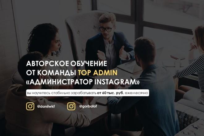 Красиво, стильно и оригинально оформлю презентацию 28 - kwork.ru