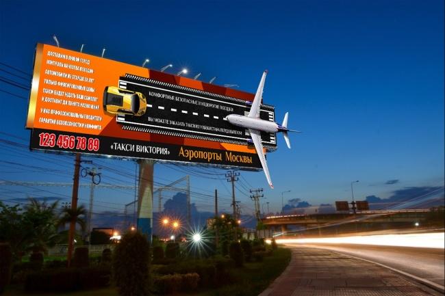 Разработаю дизайн билборда 35 - kwork.ru
