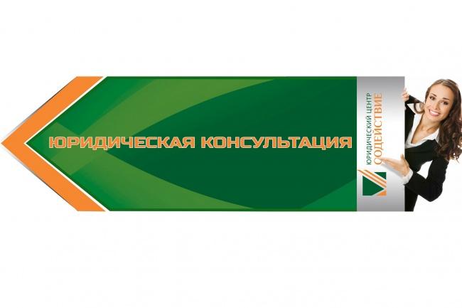 Разработаю дизайн билборда 34 - kwork.ru