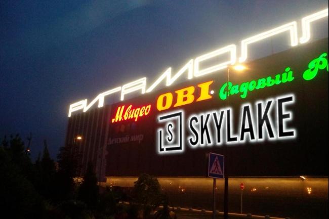 Разработаю дизайн билборда 21 - kwork.ru