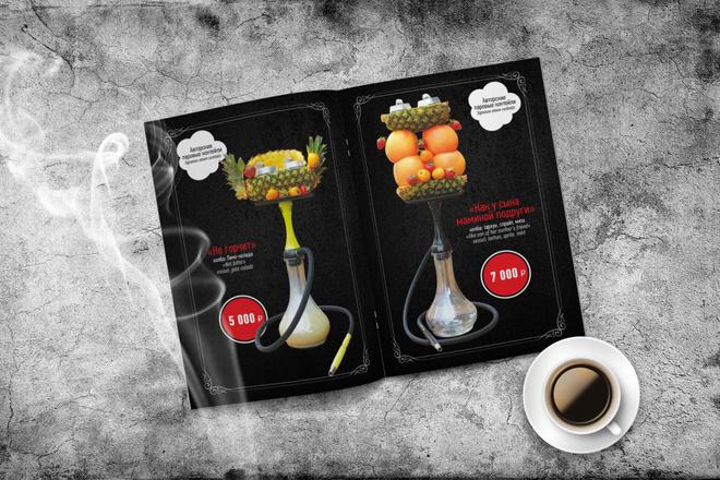 Дизайн меню для кафе и ресторана 4 - kwork.ru