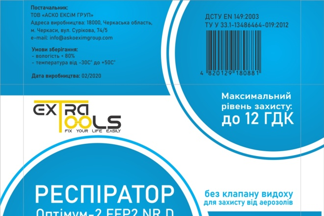 Разработка дизайна упаковки, подготовка макетов к печати 6 - kwork.ru