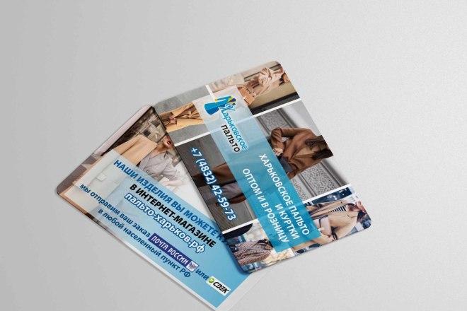 Макет визитки 3 - kwork.ru