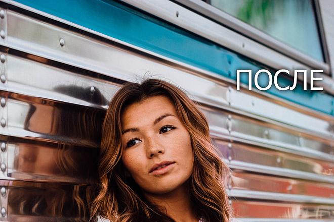 Высокопрофессиональная замена цвета одежды, волос и других объектов 9 - kwork.ru