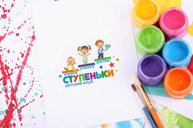 Логотип до полного утверждения 24 - kwork.ru