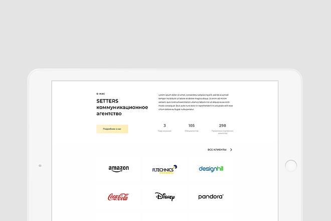 Веб дизайн одностраничного сайта 4 - kwork.ru