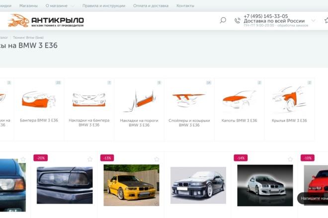 Создание сайта на 1С Битрикс 8 - kwork.ru