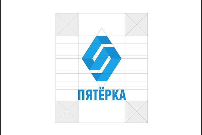 Логотип. Качественно, профессионально и по доступной цене 55 - kwork.ru