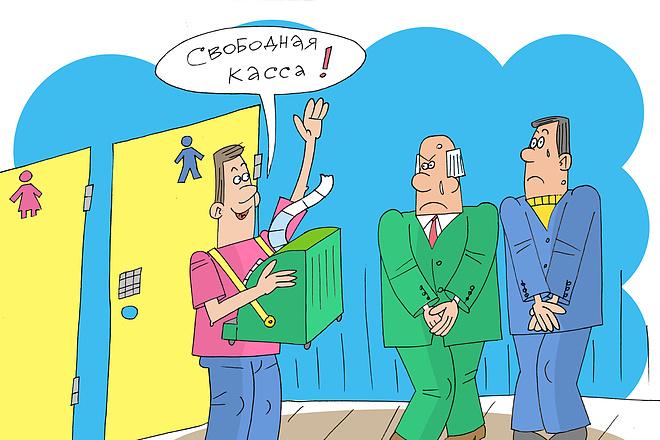 Оперативно нарисую юмористические иллюстрации для рекламной статьи 19 - kwork.ru