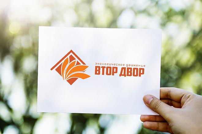 Разработаю логотип + подарок 117 - kwork.ru