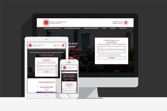 Создам сайт на WordPress с уникальным дизайном, не копия 33 - kwork.ru