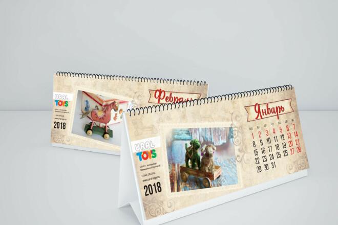 Дизайн календаря 14 - kwork.ru