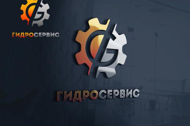 Логотип для вас и вашего бизнеса 38 - kwork.ru
