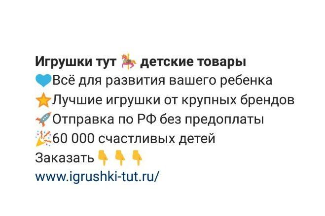Оформление профиля Инстаграм. Уникальный дизайн в Instagram 22 - kwork.ru