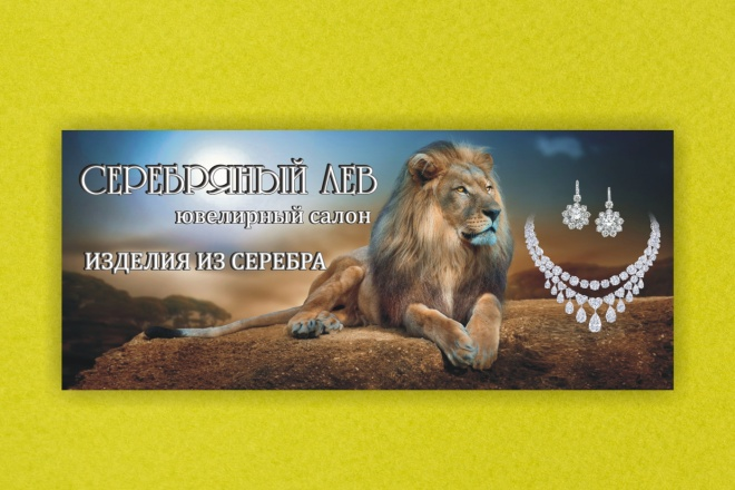 Выполню дизайн баннера для сайта или соц. сетей 8 - kwork.ru