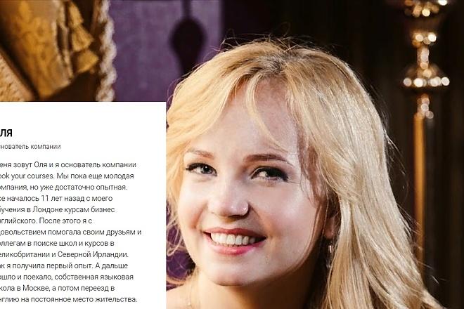 Создание сайта - Landing Page на Тильде 66 - kwork.ru