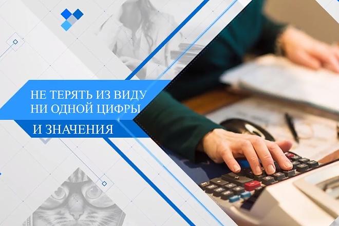 Поздравительный ролик к любому празднику 3 - kwork.ru