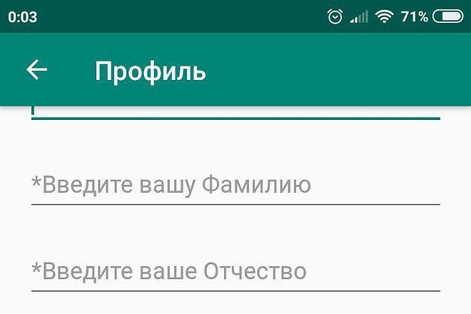 Создам Android приложение. Качественное и с гарантией 8 - kwork.ru