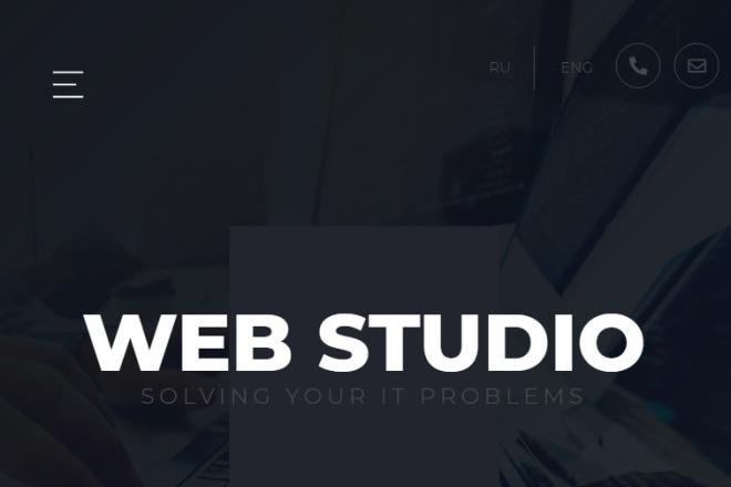 Адаптивная верстка страницы по PSD макету 2 - kwork.ru