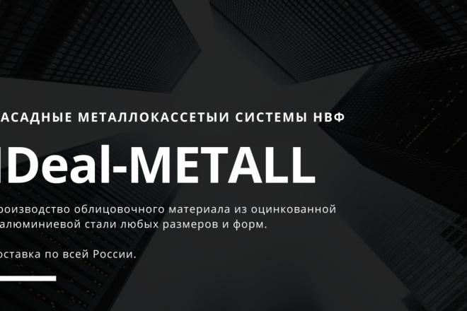 Стильный дизайн презентации 176 - kwork.ru