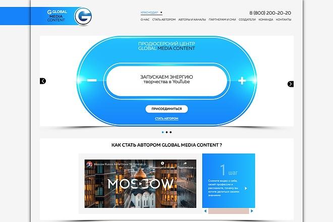 Вёрстка сайтов по доступной цене 118 - kwork.ru