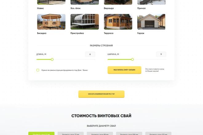 Верстка с Вашего любого макета или же с картинки 10 - kwork.ru