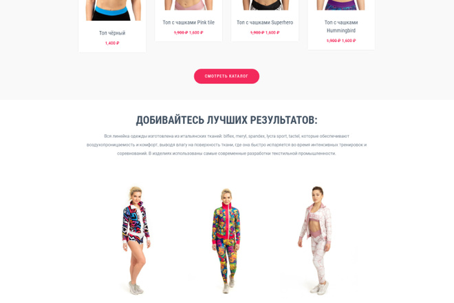 Адаптивный сайт на Wordpress под ключ 4 - kwork.ru