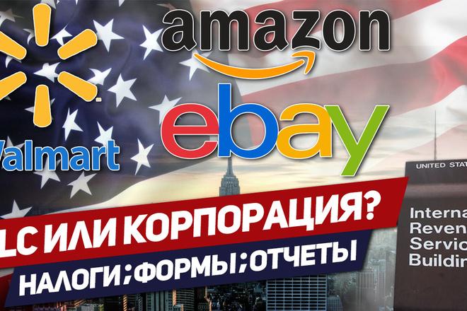 Обложка превью для видео YouTube 20 - kwork.ru