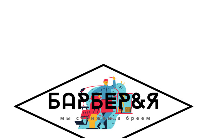 Создам лого 8 - kwork.ru