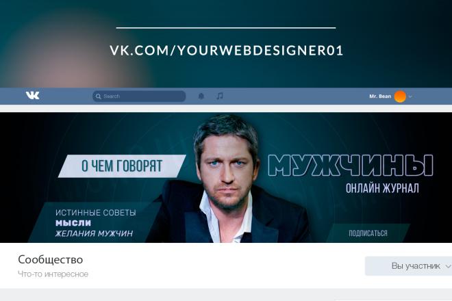 Оформление соц сетей 16 - kwork.ru
