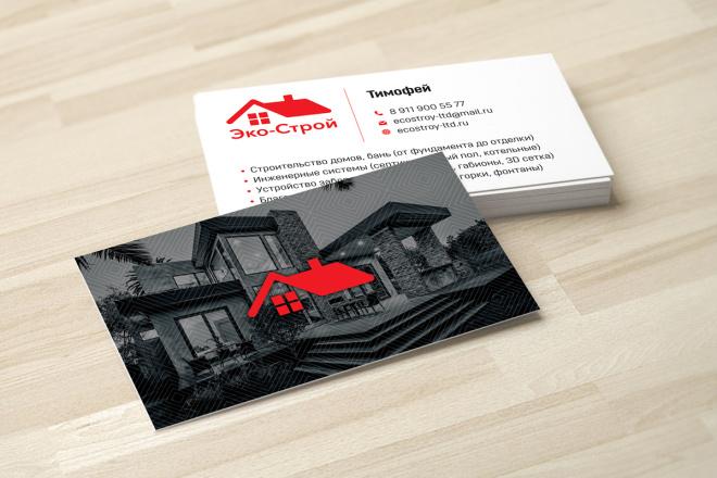 Дизайн визитки с исходниками 8 - kwork.ru