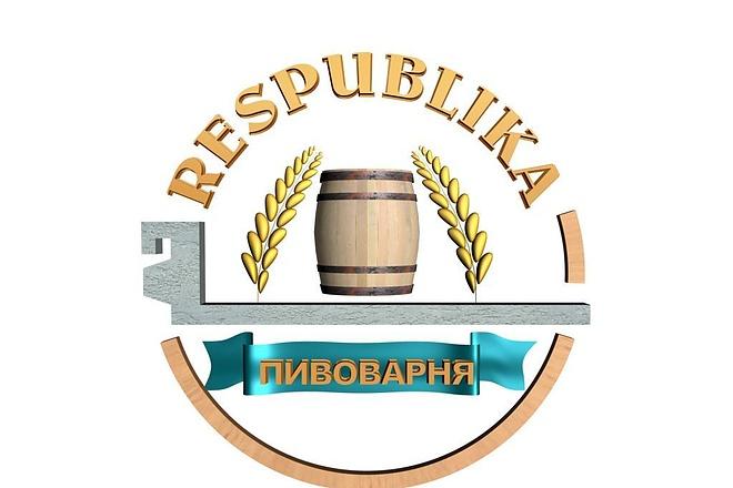 Создам объёмный логотип с нуля 17 - kwork.ru