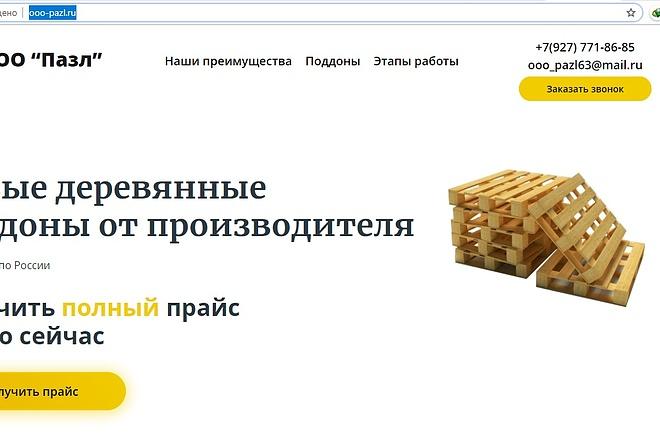 Профессиональная Верстка сайтов по PSD-XD-Figma-Sketch макету 16 - kwork.ru