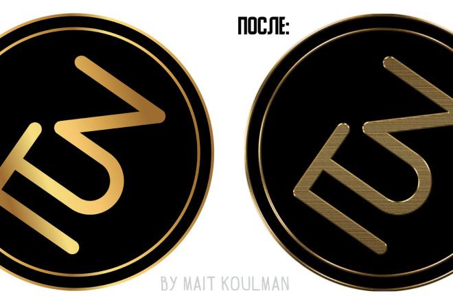 Создание логотипа с нуля 8 - kwork.ru